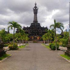 Jual Komputer Kasir Bali